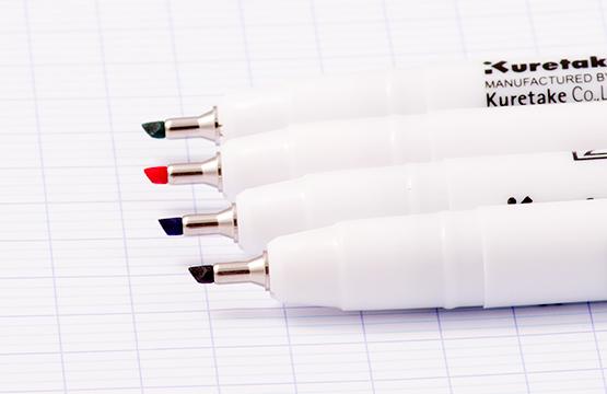 Kuretake Calligraphy Pen Oblique 2 Pc 200 020